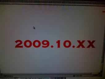 ww_convert_20090901161257.jpg